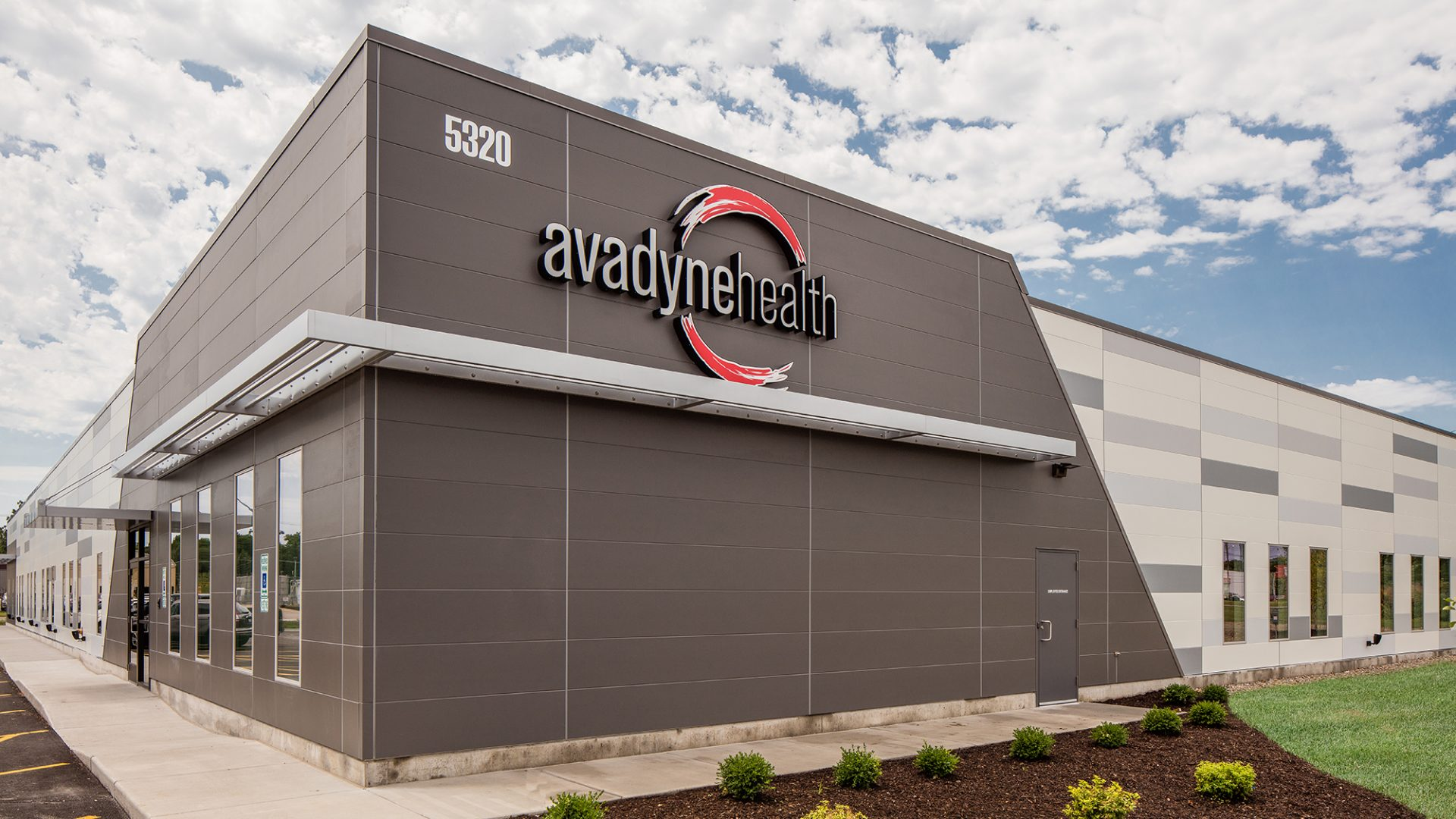 close up of the exterior of Avadyne Health